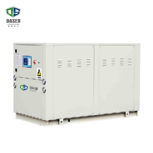 15HP Water Cooled Box Chiller Thumb 1