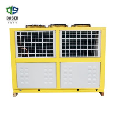 30HP Industrial Air Cooled Package Chiller Thumb 3