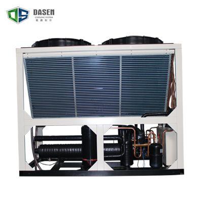 Air Cooled Modular Chiller Thumb 2