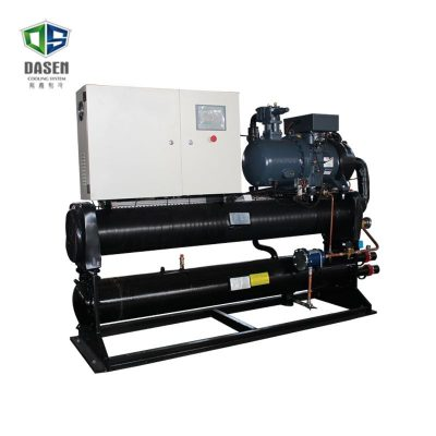 Double Screw Compressor Water Cooling Chiller Thumb 2