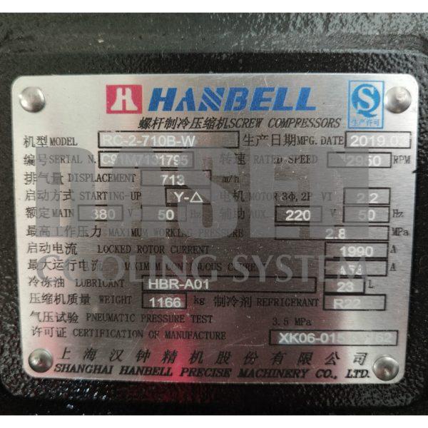RC2 Series HANBELL Screw Compressor Thumb 4